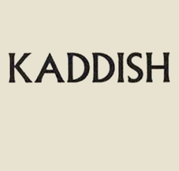 """Kaddish"" adapted from the cover art for Allen Ginsberg's ""Kaddish for Naomi Ginsberg (1894-1956)"""