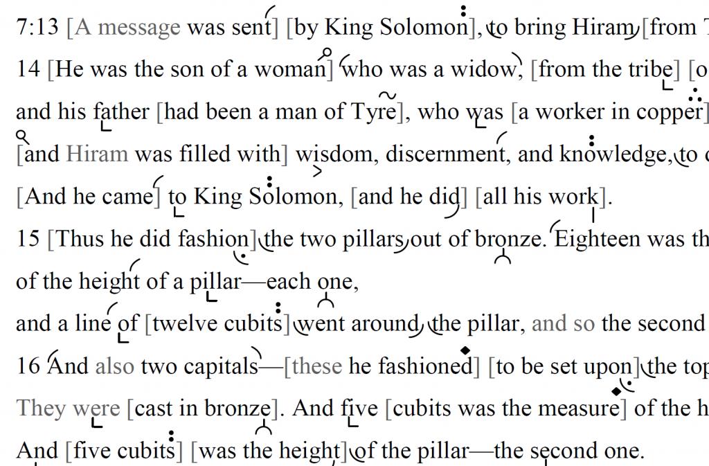 Detail of transtropilized translation of a portion of the Haftarah for Parashat Vayaqhel.