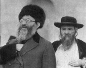 Abraham Isaac Kook and Tzvi Pesach Frank (sometime before 1936)