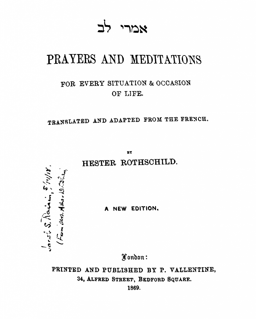 אמרי לב | Prayers and Meditations, and abridged translation by Hesther Rothschild (1855) of a collection of teḥinot and paraliturgial prayers by Rabbi Arnaud Aron & Jonas Ennery (1852)