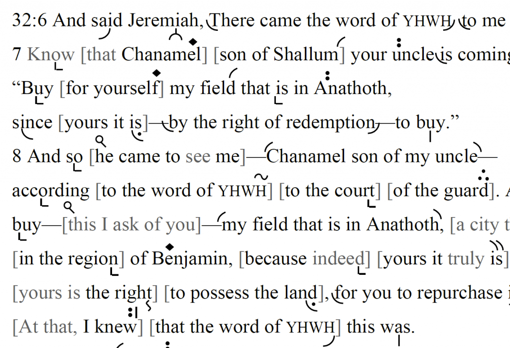 Detail of transtropilized translation of a portion of the Haftarah for Parashat beHar.