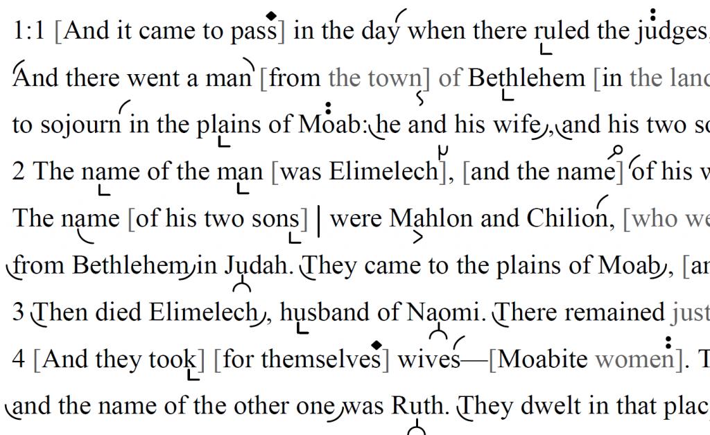 Detail of transtropilized translation of a portion of Megillat Rūt.