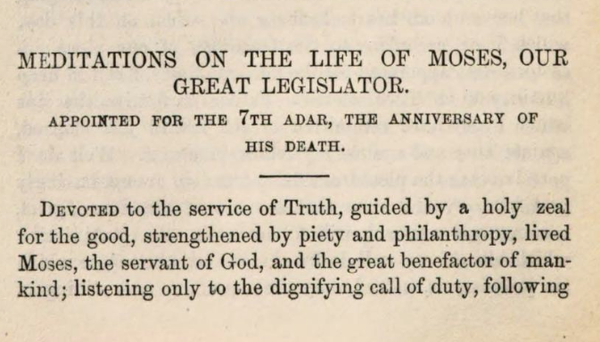 Detail of Marcus Heinrich Bresslau's Meditation on Mosheh Rabbeinu for the 7th of Adar.