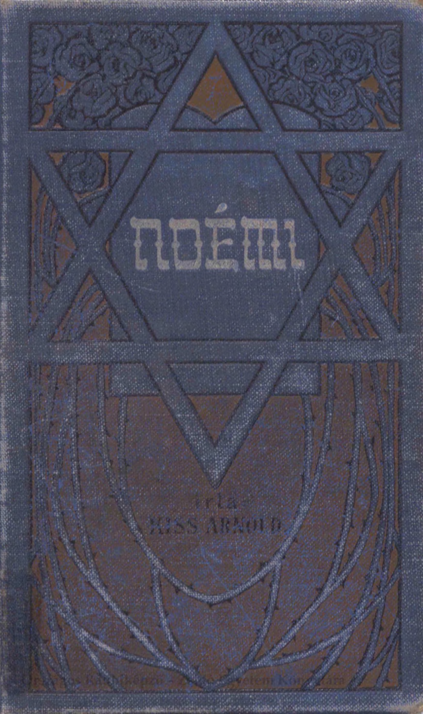 Noémi, by Rabbi Arnold Kiss (1906)
