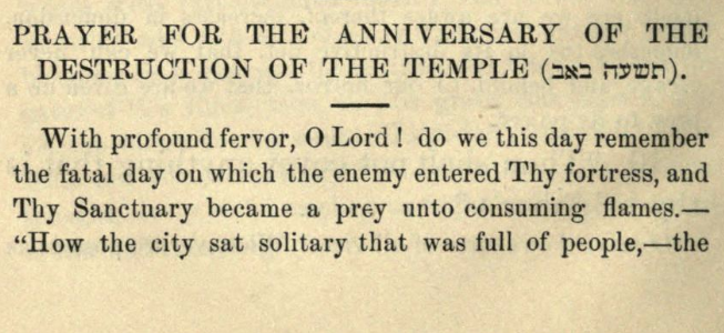 Detail of Moritz Mayer's prayer for the anniversary of the destruction of the temple (Moritz Mayer 1866).