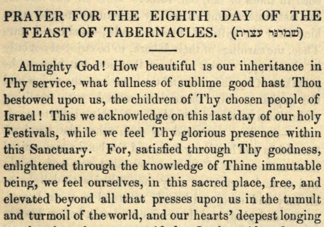 Detail of Moritz Mayer's prayer for the eighth day of the feast of tabernacles - shmini atseret (Moritz Mayer 1866).