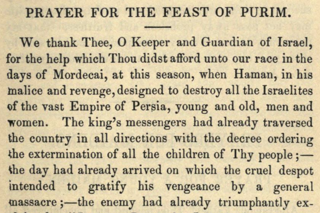 Detail of Moritz Mayer's prayer for the feast of Purim (Moritz Mayer 1866).