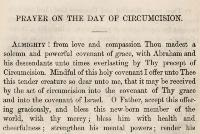 Detail of Marcus Heinrich Bresslau's Prayer on the Day of Circumcision