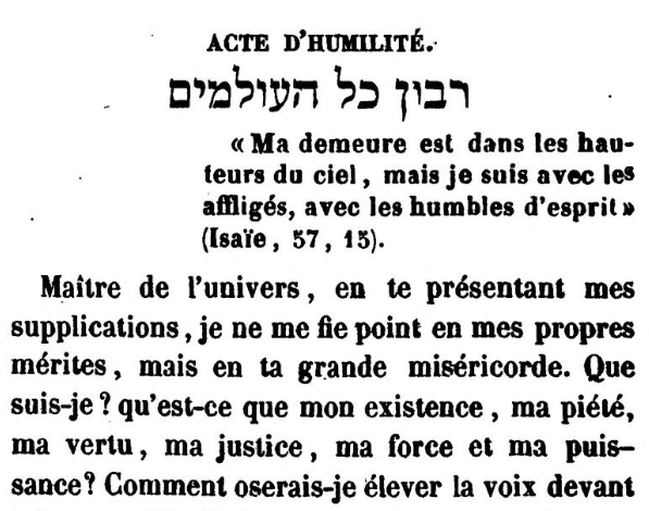 Acte d'humilité (Jonas Ennery and Arnaud Aron 1852) - cropped