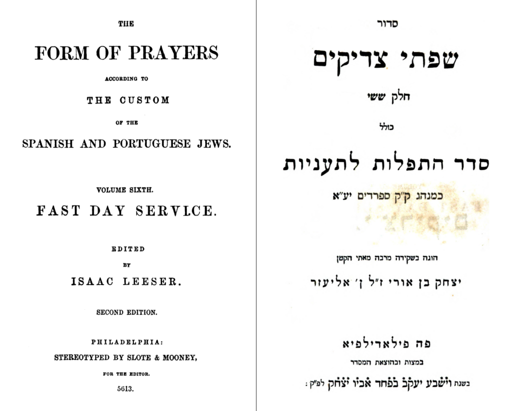 Form of Prayers vol. 6 - Fasts (title page)