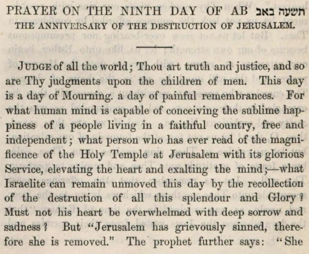 Prayer on the Ninth Day of Aḅ (Marcus Heinrich Bresslau 1852) - cropped