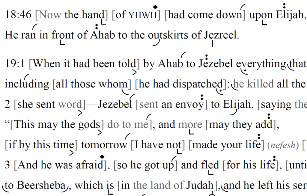 Detail of transtropilized translation of a portion of the Haftarah for Parashat Pinḥas.