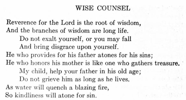wise counsel [from the book of ben Sira] (Paltiel Birnbaum Selihot) - cropped