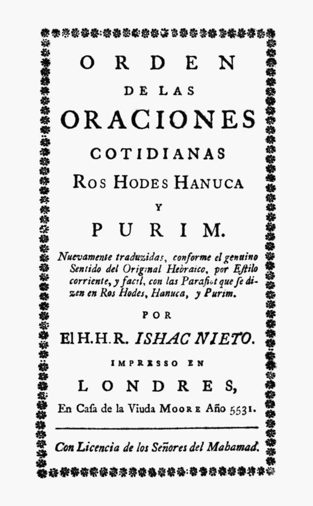 Orden de las Oraciones Cotidianas Ros Hodes Hanuca y Purim (London, 1771) title plage