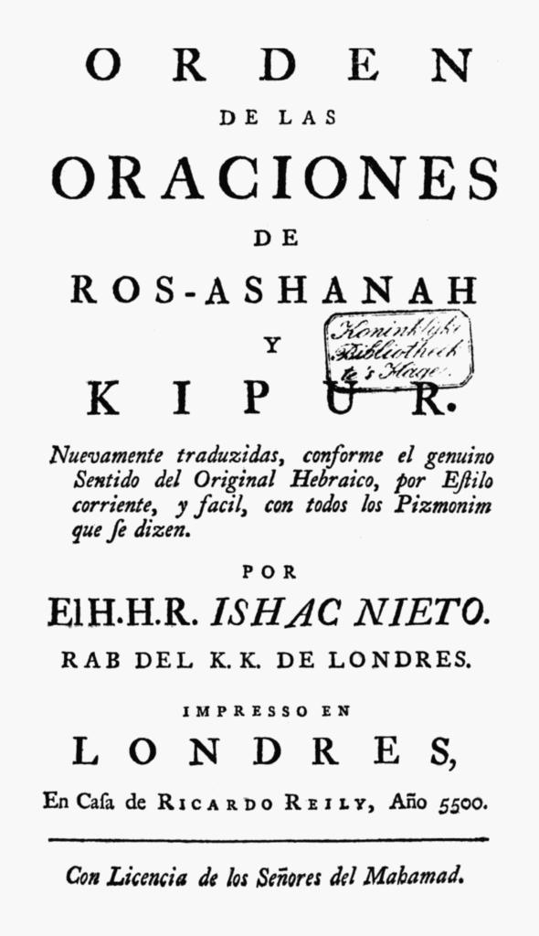 Orden de las Oraciones de Ros-ashanah y Kipur (Ishac Niteto) title page