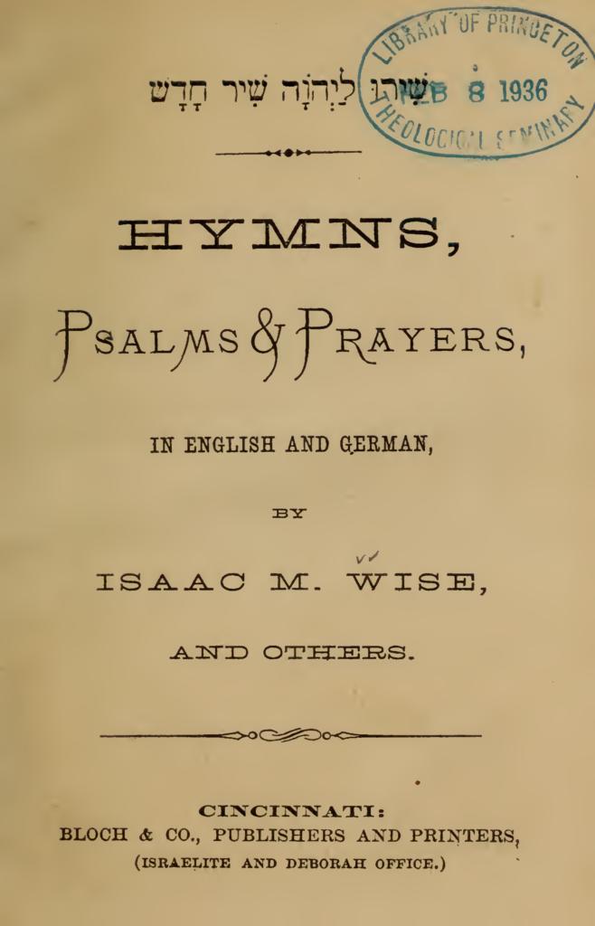 Minhag Ameriqa - Hymns, Psalms, and Prayers (Isaac Mayer Wise 1866) title page