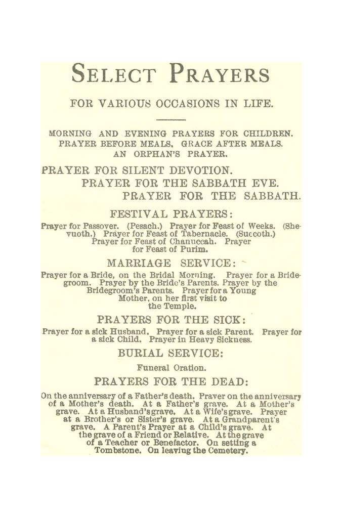 Minhag Ameriqa - Selected Prayers for Various Occasions in Life (Isaac Mayer Wise 1872) title page