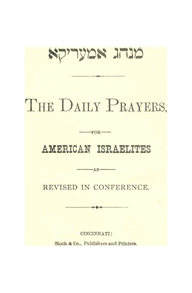 Minhag Ameriqa - The Daily Prayers for American Israelites (Isaac Mayer Wise 1872) title page
