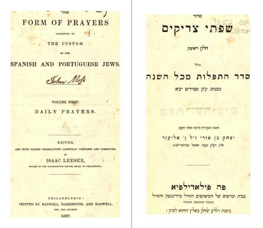 סדור שפתי צדיקים (ספרד)‏ | Siddur Siftei Tsadiqim (The Form of Prayers) vol. 1: Seder haTefilot miKol haShanah (1837)