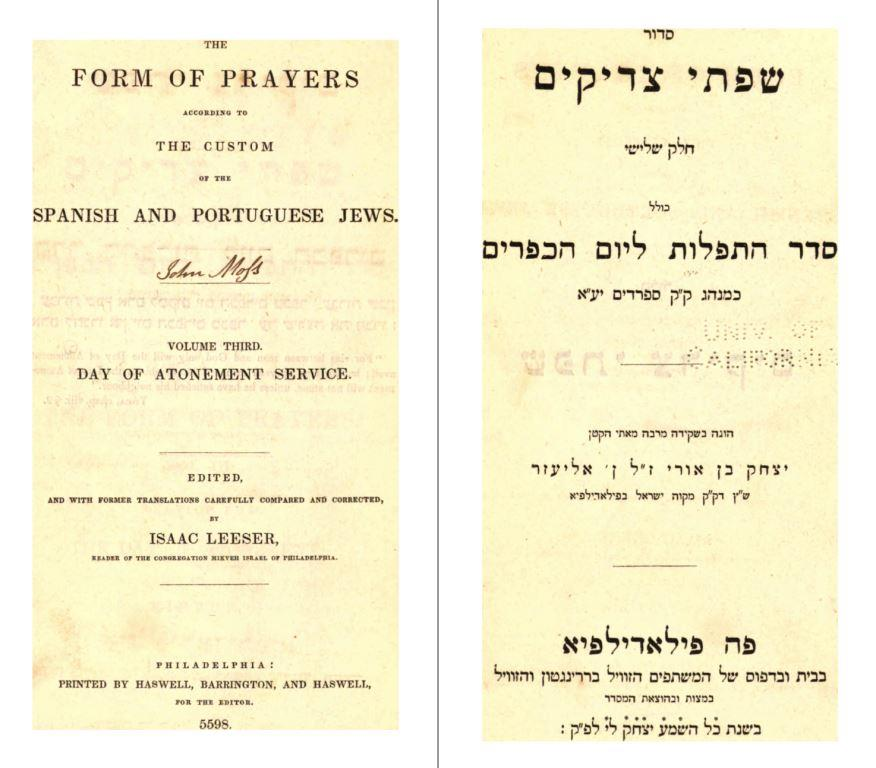 Siddur Sefatai Tsadiqim The Form of Prayers vol. 3 - Seder haTefilot l'Yom haKipurim (ed. Isaac Leeser 1838) - title page.