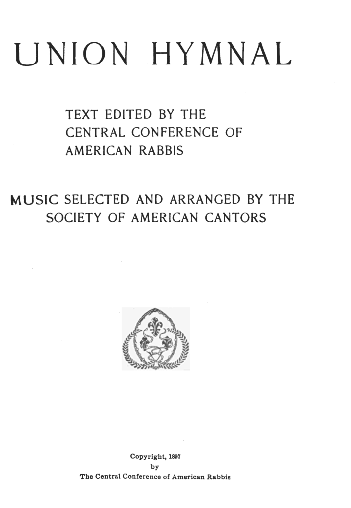 Union Hymnal for Jewish Worship (1897) title page