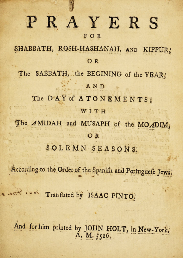(ספרד)‎‏ Prayers for Shabbath, Rosh-Hashanah, and [Yom] Kippur (translated by Isaac Pinto, 1766)