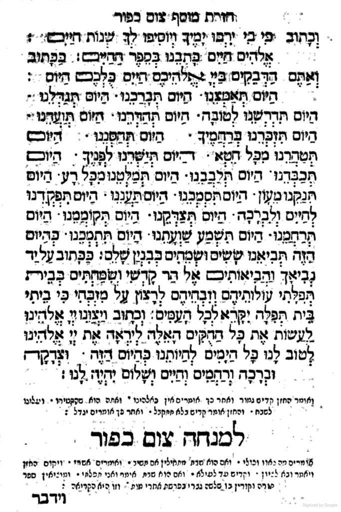 Hayom (Bnei Italya 1742) p.173v