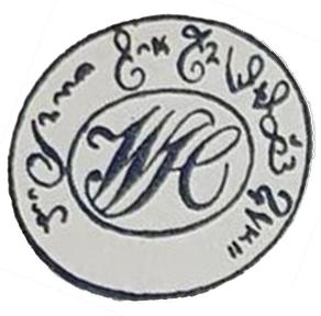 J. Lehrberger & Company (Druck und Verlag, Rödelheim)
