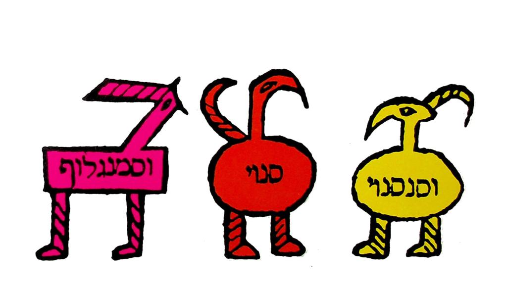 Sanoi, Sansanoi, and Semanglof (Aharon Varady CC BY-SA)