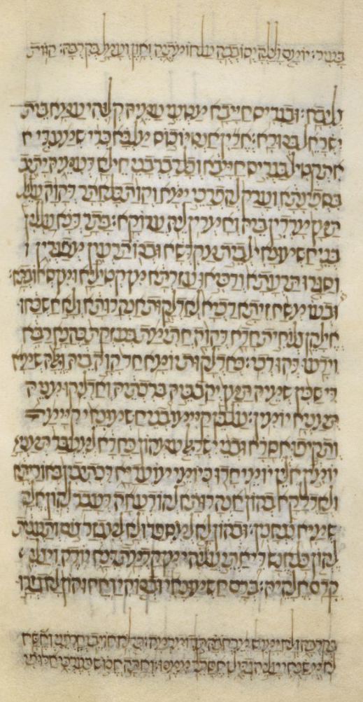 British Library OR 5866 f109v