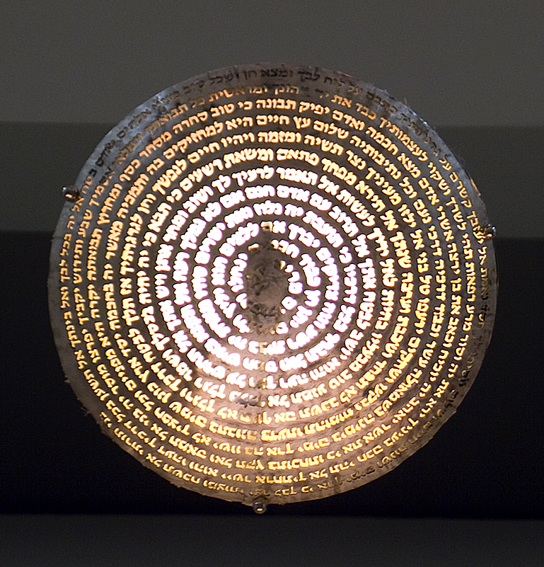 Bottom of the Ner Tamid (Eternal Flame) for Congregation Etz Hayim in Arlington, VA in which the entire third chapter of Proverbs/Mishlei is illuminated (credit: Joshua Edelstein)