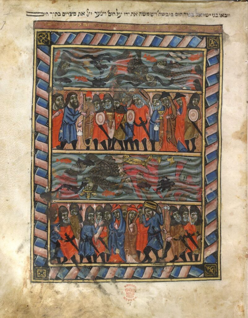 BL Or 1404; 1350-1374; 'Brother Haggadah f7r'