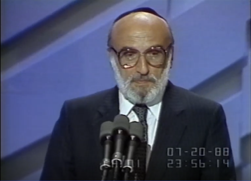 benediction at the DNC 1988 by Rabbi Morris Shmidman (C-SPAN screen capture)