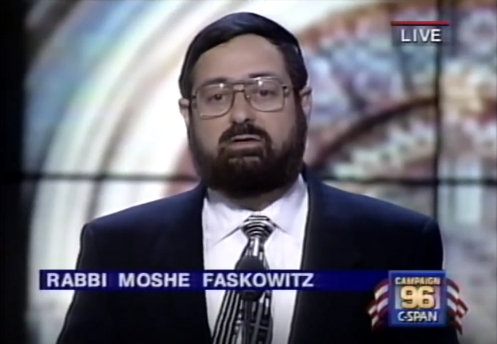 invocation at the DNC 1996 by Rabbi Moshe Faskowitz (C-Span screen capture)