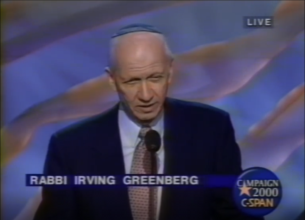 Invocation by Rabbi Irving Greenberg at the Democratic National Convention (2000)