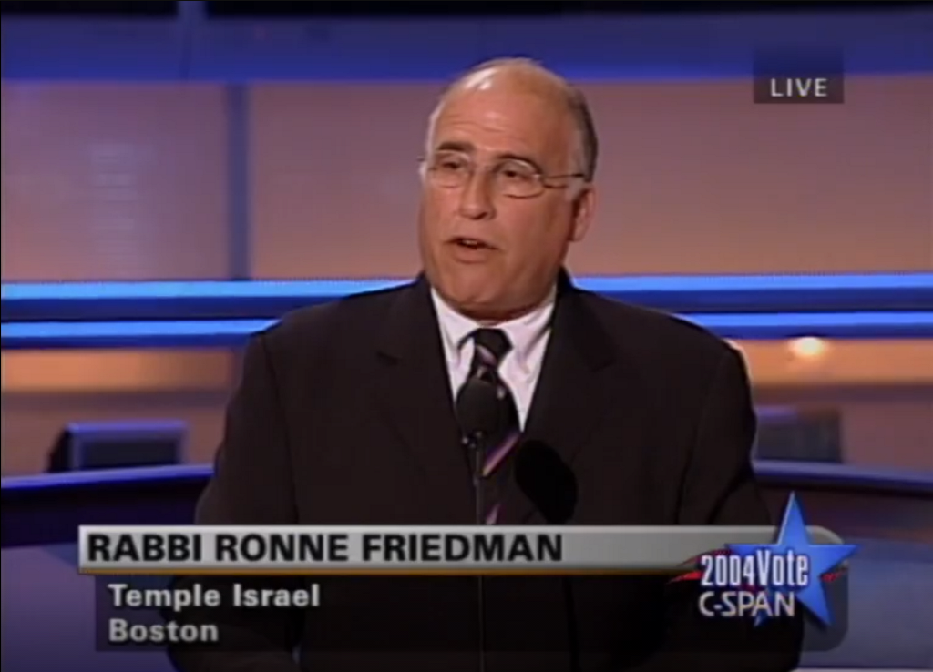Invocation at the DNC 2004 by Rabbi Ronne Friedman (C-SPAN screen capture)
