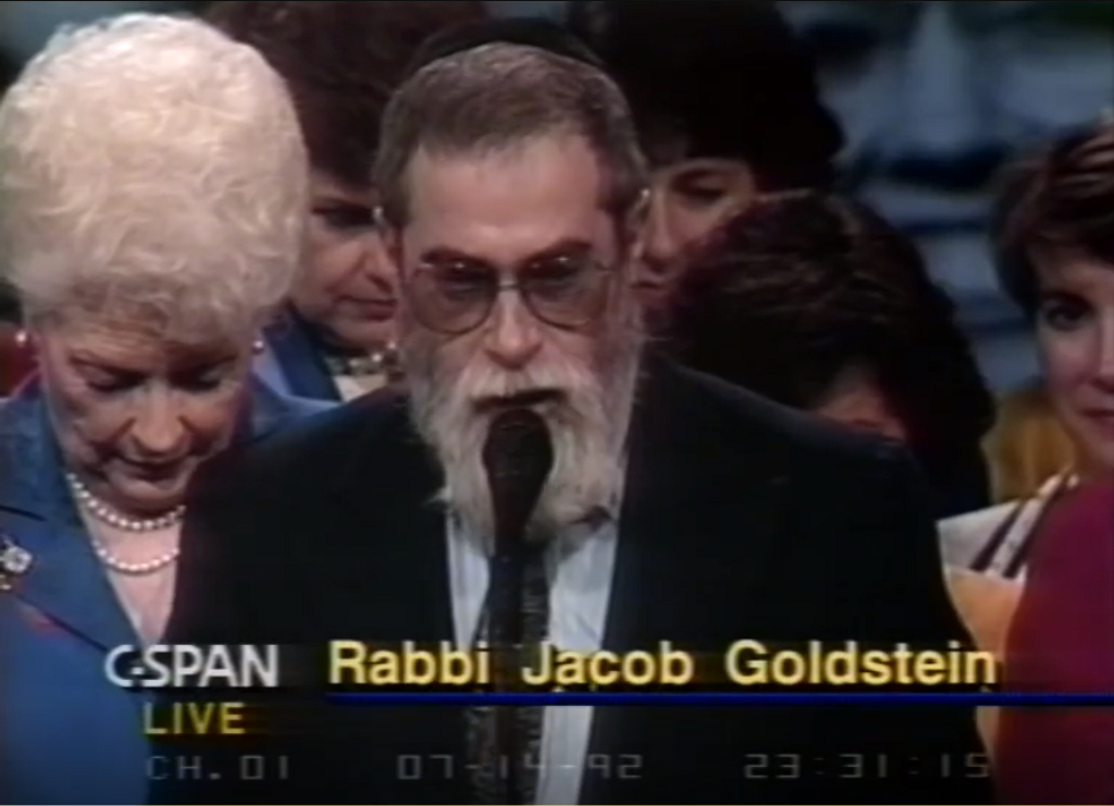 prayer at the DNC 1992 by Rabbi Jacob Goldstein (C-SPAN screen capture)