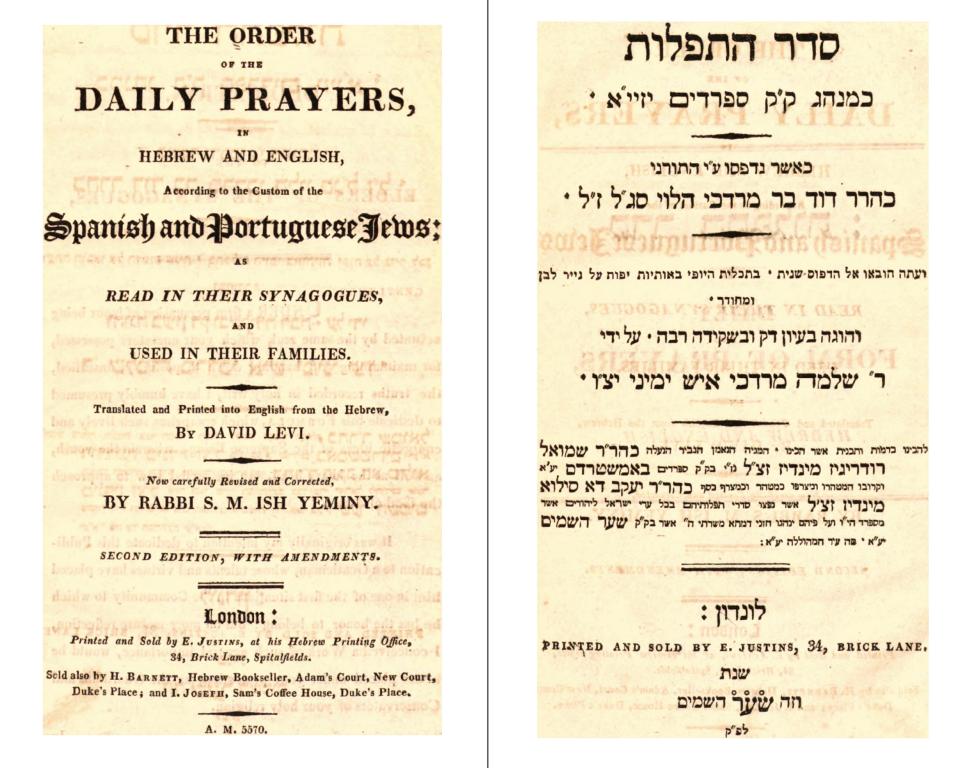 סדור התפלות (ספרד) | Seder haTefilot: The Order of the Daily Prayers in Hebrew and English According to the Custom of the Spanish & Portuguese Jews, compiled and translated by David Levi (2nd ed. 1810)