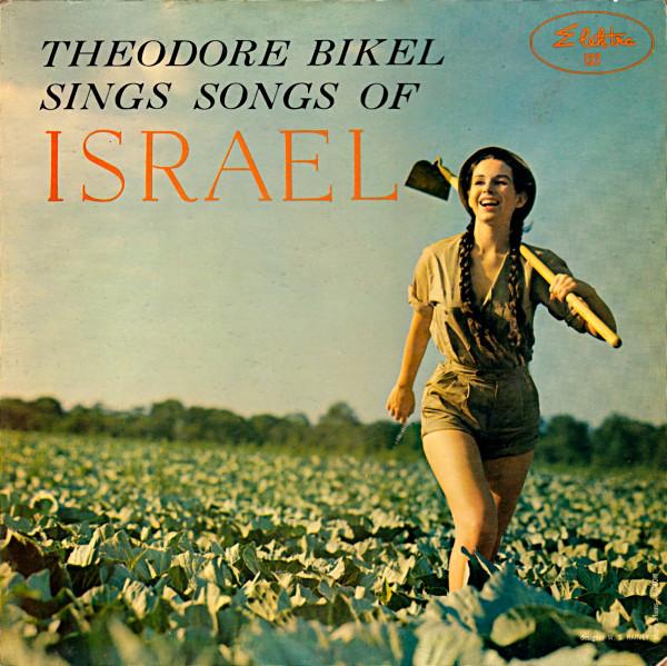 Theodore Bikel Sings Songs of Israel (Elektra 1957)