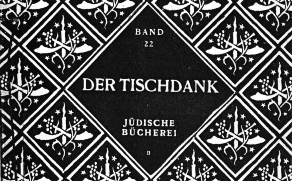 Der Tischdank (Franz Rosenzweig 1920) - cover art (cropped)