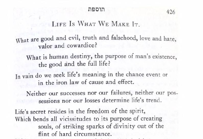 Life is what we make it - Sabbath Prayer Book (Kaplan 1945) -- cropped