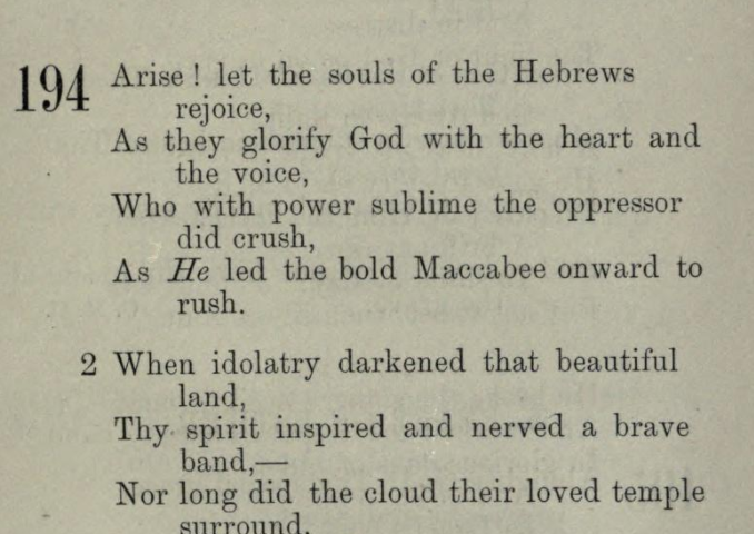 Arise! Let the Souls of the Hebrews Rejoice, a hymn by Cordelia Moïse Cohen (Ḳ.Ḳ. Beth Elohim 1856)