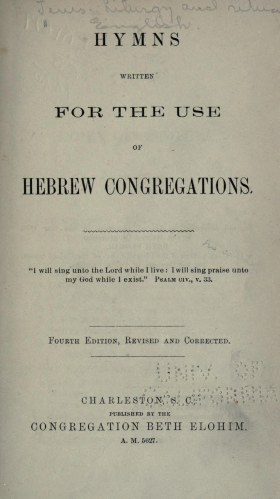 Hymns for the Use of Hebrew Congregations (Penina Moise 1856) - title