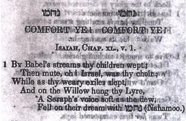 Naḥamu (Comfort Ye!), a hymn by J.C.L. (Ḳ.Ḳ. Beth Elohim 1842)