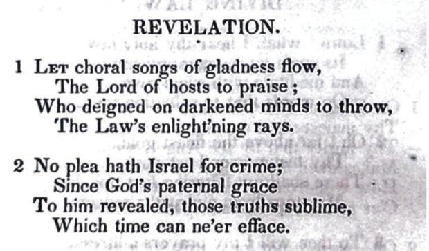 Revelation - Penina Moïse Cohen (1842) - cropped