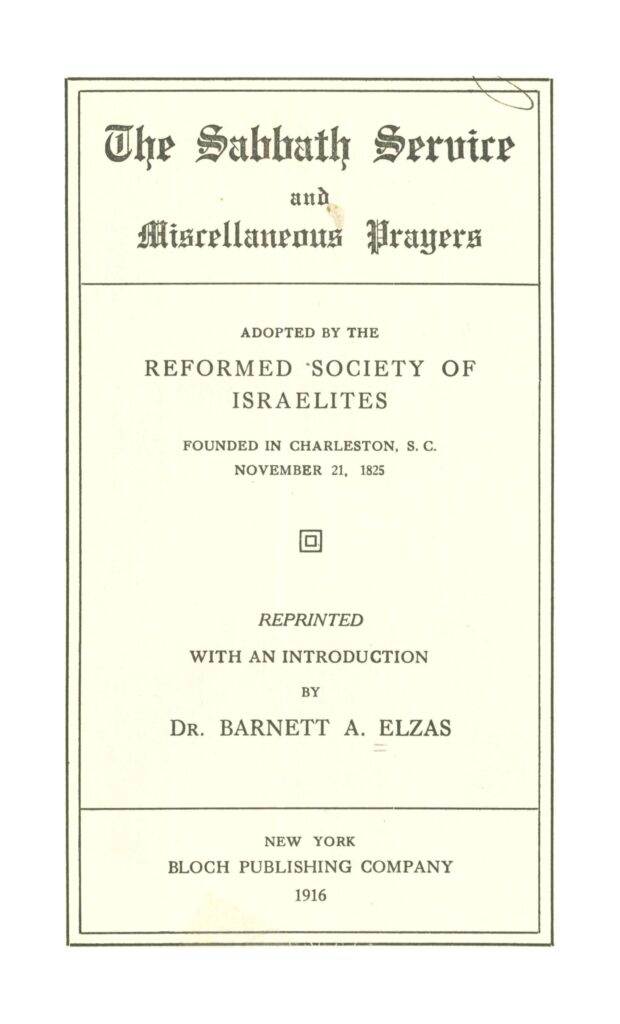 The Sabbath service and miscellaneous prayers, adopted by the Reformed society of Israelites, Charleston, S.C. (1830) - title
