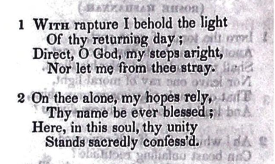 With Rapture I Behold the Light, a hymn for Shabbat by Gershon Lazarus (Ḳ.Ḳ. Beth Elohim 1842)